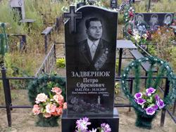 Недорогие памятники на могилу фото заказать в памятники на могилу дешево