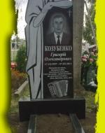 03092011